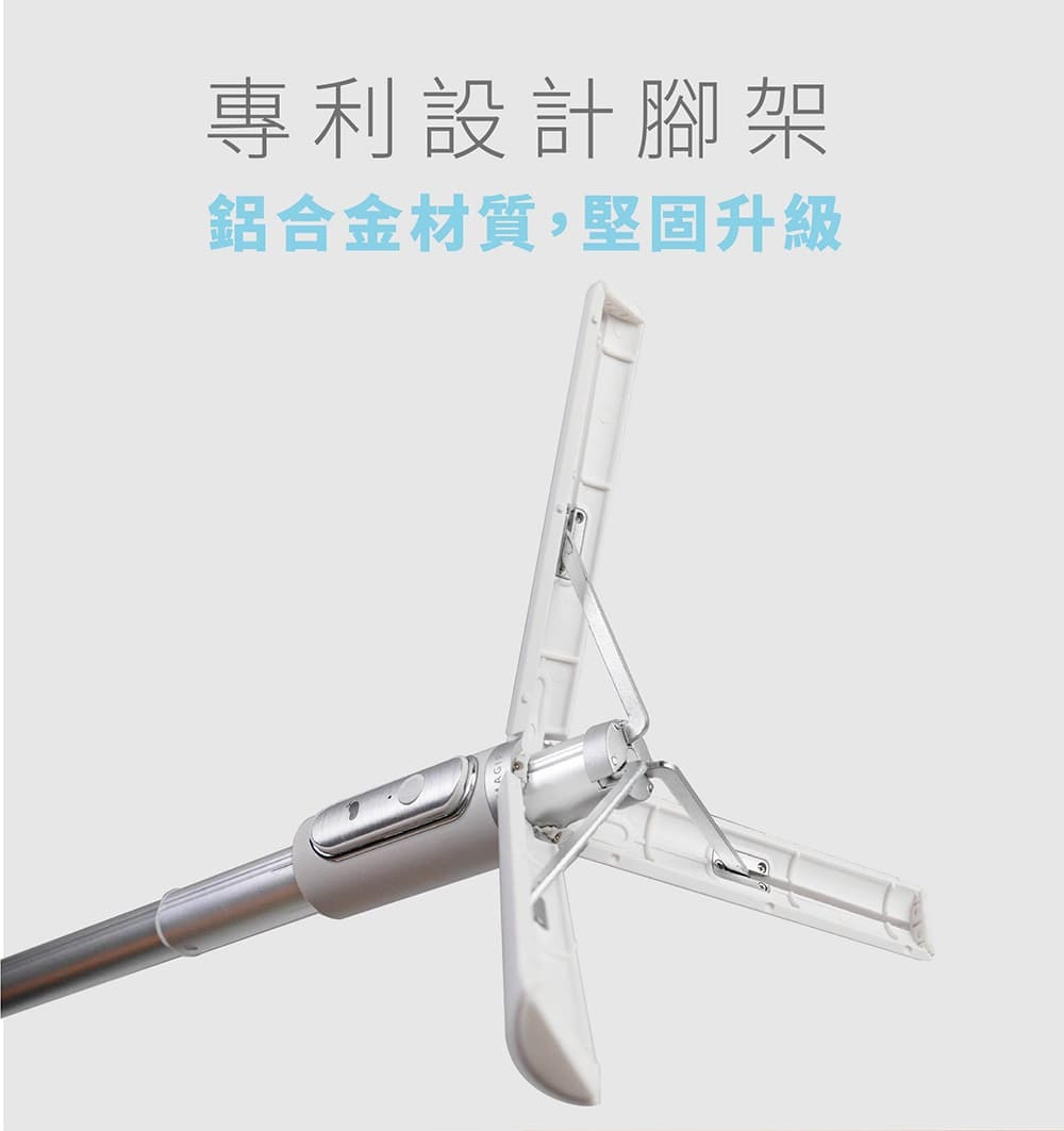 單軸穩定器-三腳穩定器|三腳架穩定器專利設計