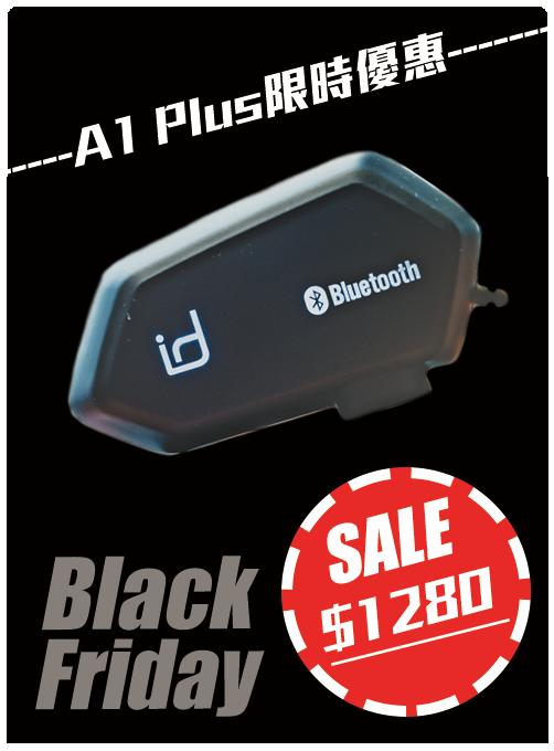 Moto A1 Plus 贈100$購物金