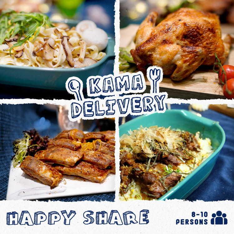 村屋外賣套餐份量適合9-10人到會享用 專享村屋外賣優惠 Kama Delivery Catering