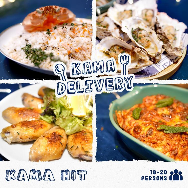 村屋外賣套餐份量適合18-20人外賣享用|專享村屋外賣優惠|Kama Delivery Catering