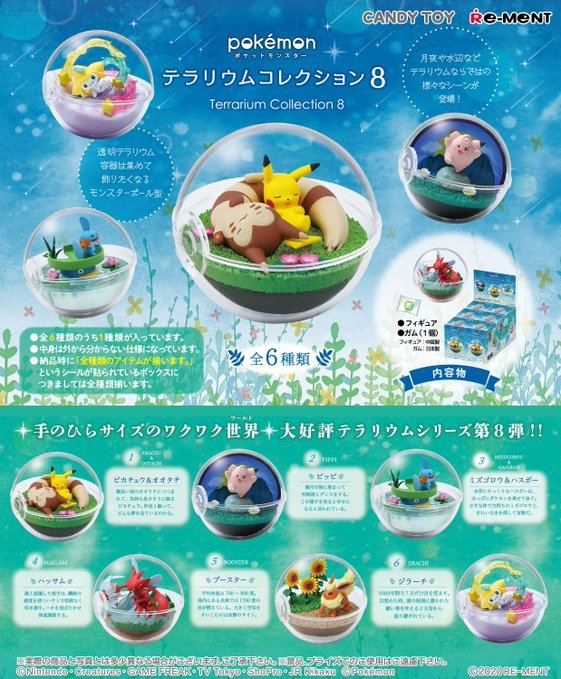 Re-ment Miniatura Pokemon Pikachu forestal parte 5 akanesasu tarde Set