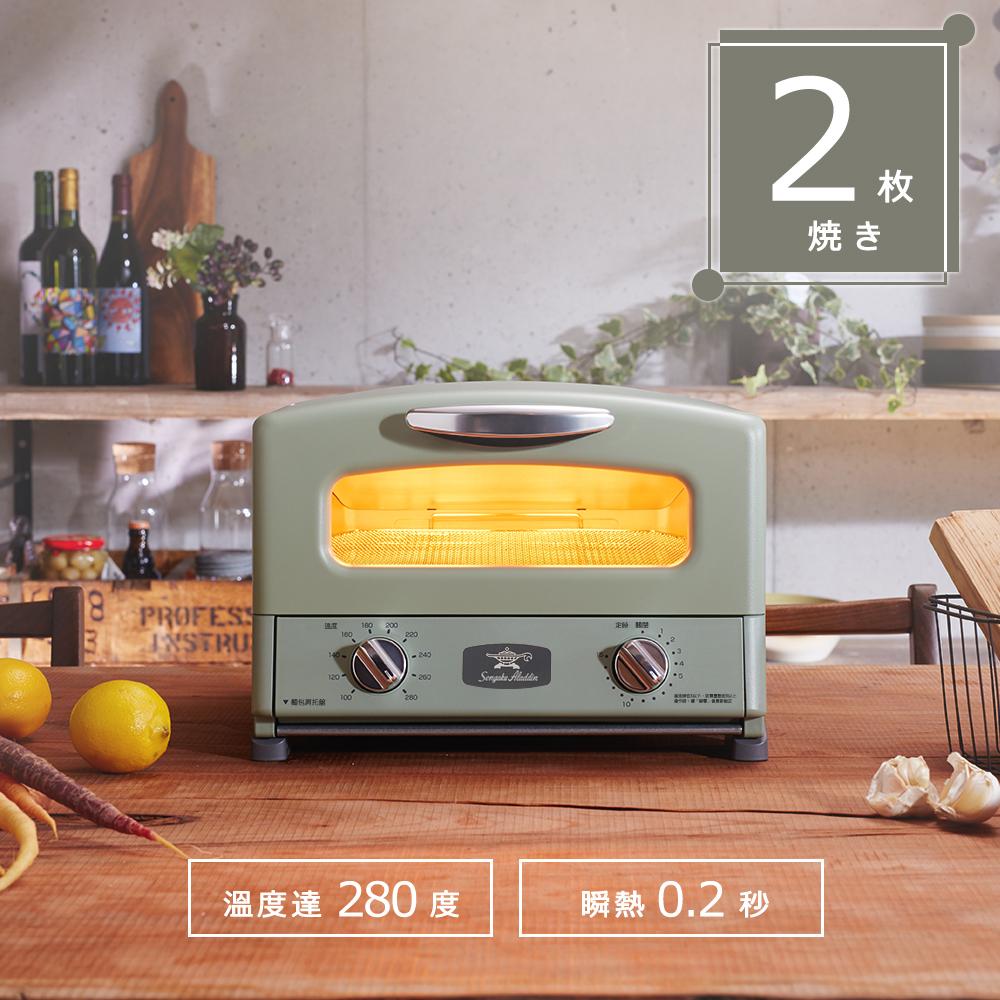 日本Sengoku Aladdin 千石阿拉丁「專利0.2秒瞬熱」2枚焼復古多用途烤箱 AET-GS13T [CK04]///