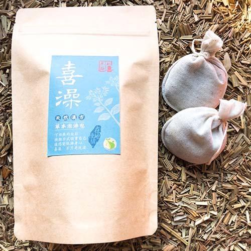 【草創拾喜】 喜澡 天然漢方草本泡澡包-經濟包8包/袋