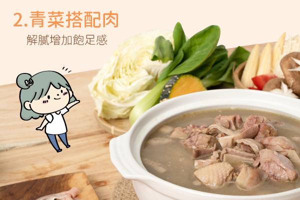 青菜增加飽足感