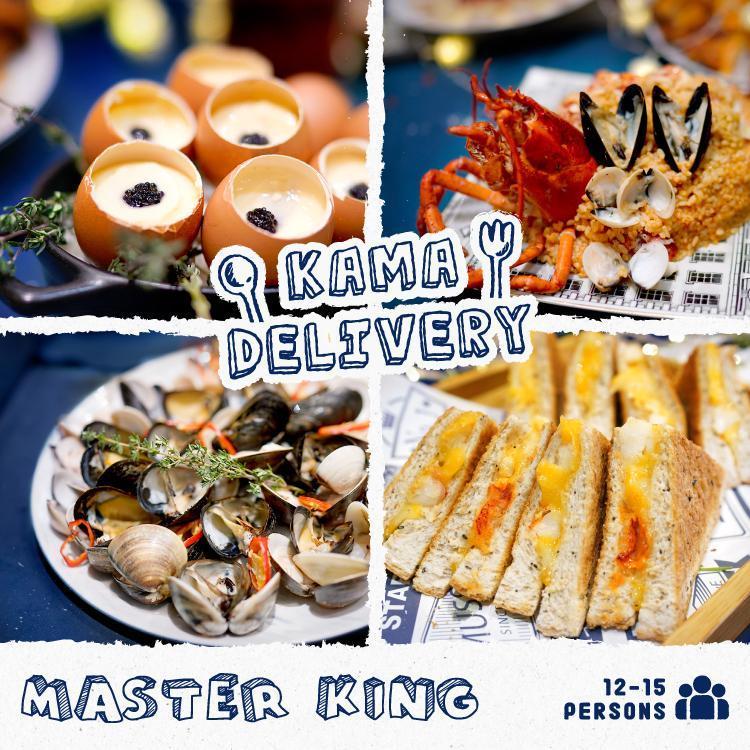 適合12-15人外賣享用的到會餐單|美食到會速遞外賣|Kama Delivery Catering