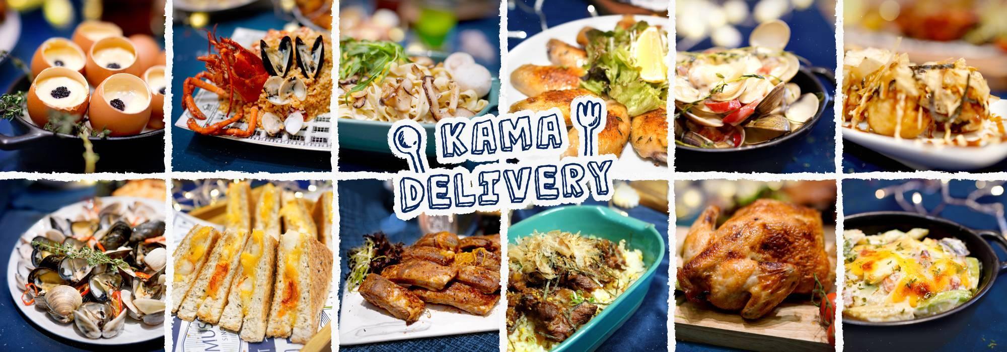到會餐單全面睇 Party食物外賣任你揀|Kama Delivery Catering西式美食到會外賣餐飲服務