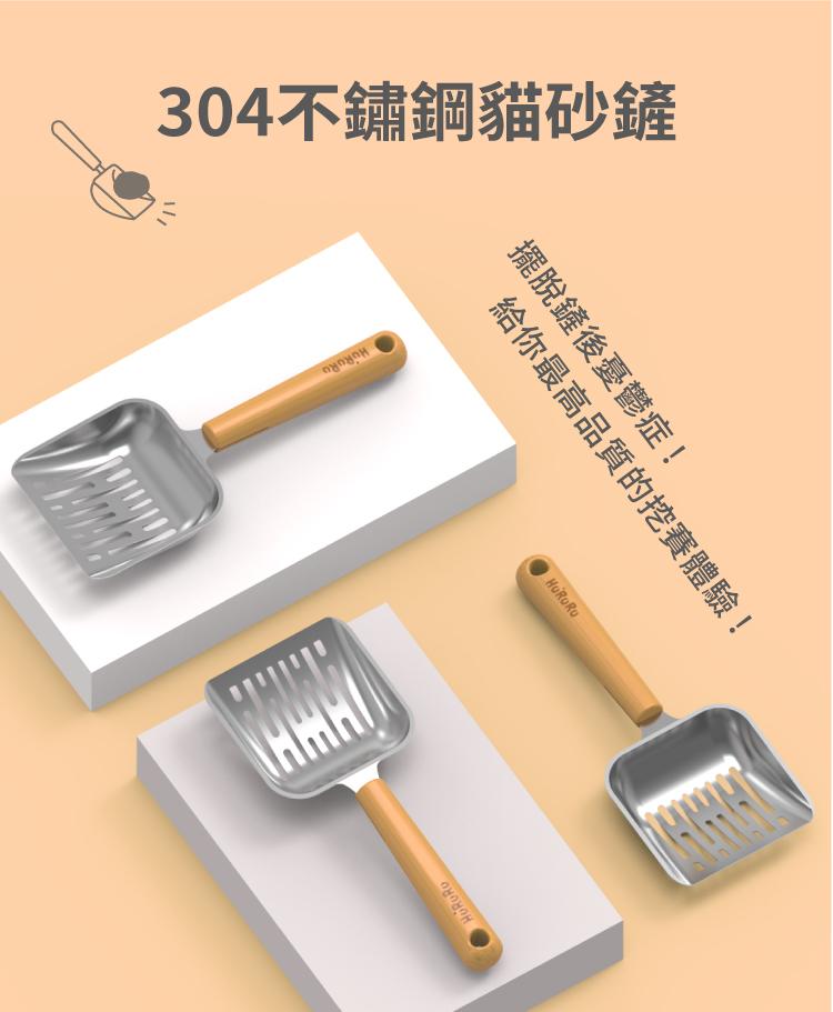 "Wa-sai!304不鏽鋼貓砂鏟""><br></div><div style="