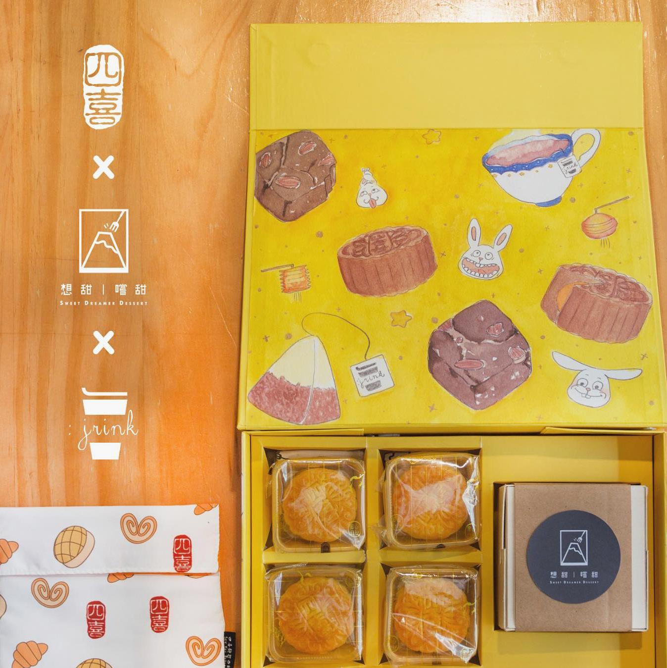 四喜麵包西餅 想甜嚐甜 Jrink