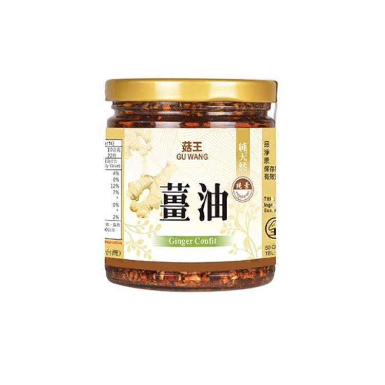 【菇王】麻油薑220g