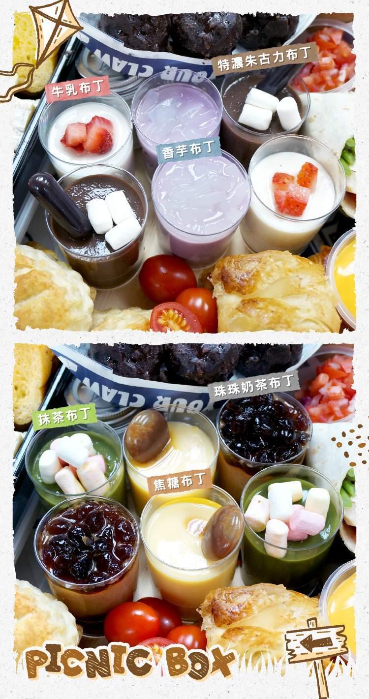 Kama Delivery Catering推出的野餐到會外賣盒|自選布丁杯甜品組合|美食到會外賣服務