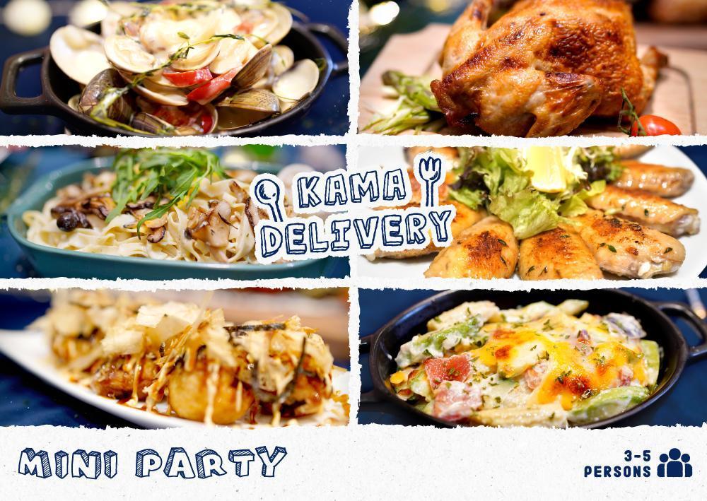 3-5人跨區外賣套餐|迷你小型外賣推薦|Kama Delivery Catering