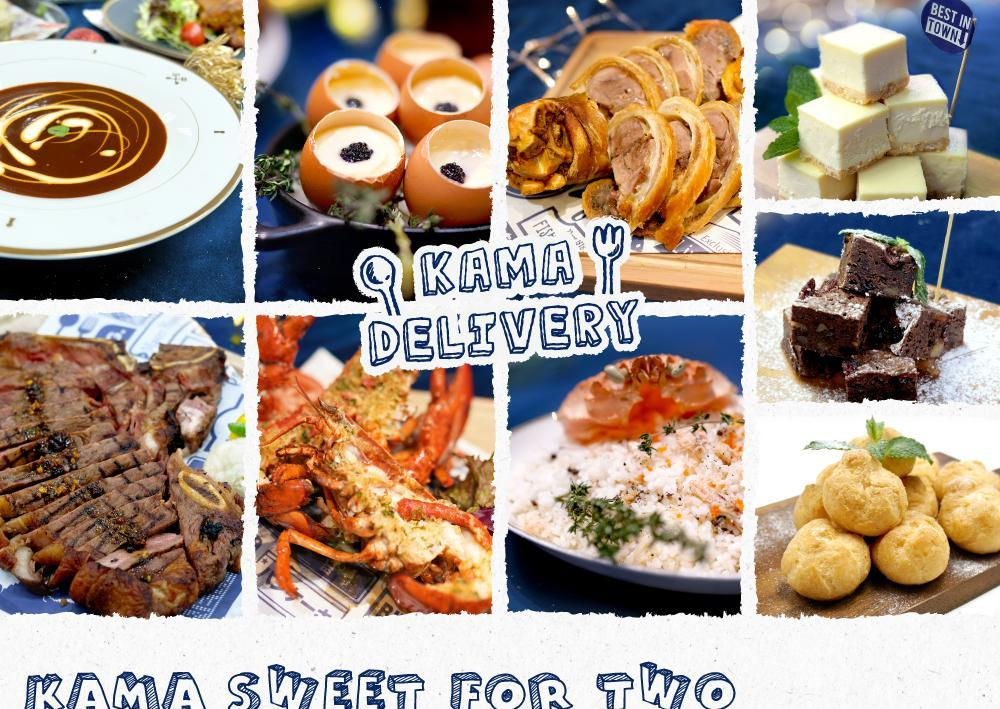 2人跨區外賣套餐|雙人熱賣外賣|Kama Delivery Catering