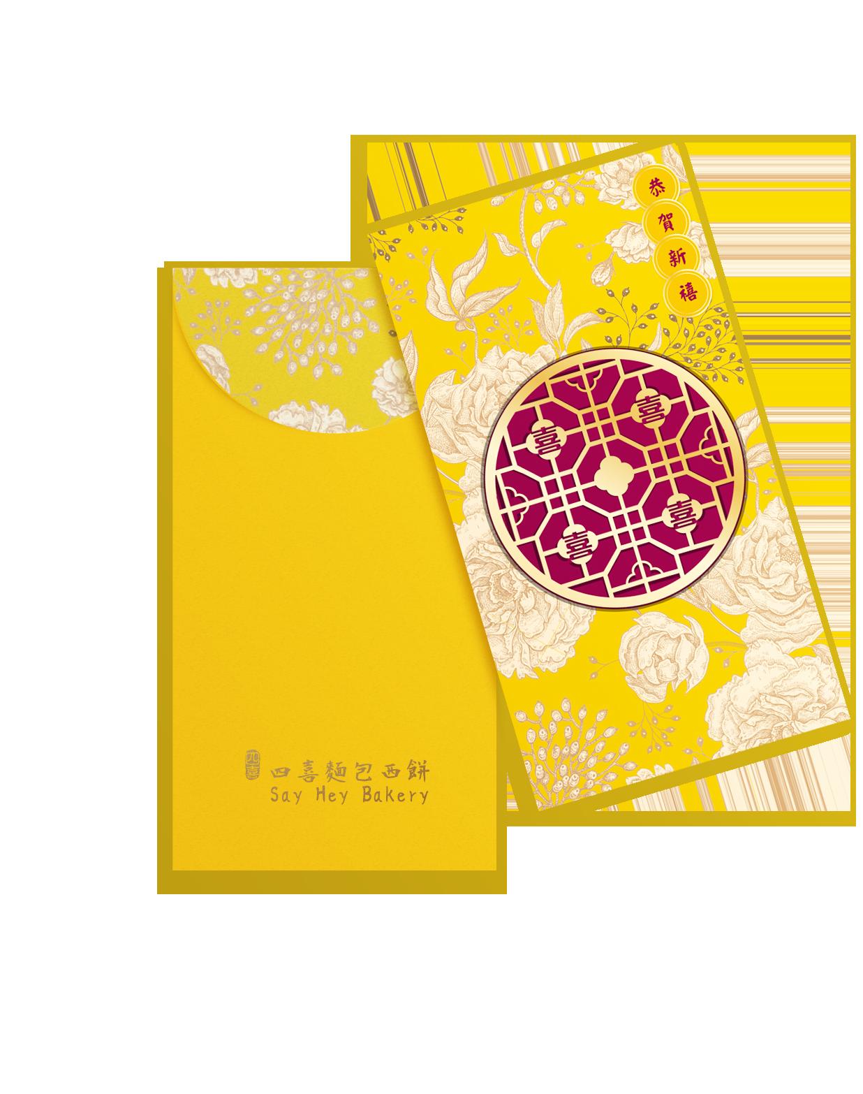 CNY Red Pocket gift