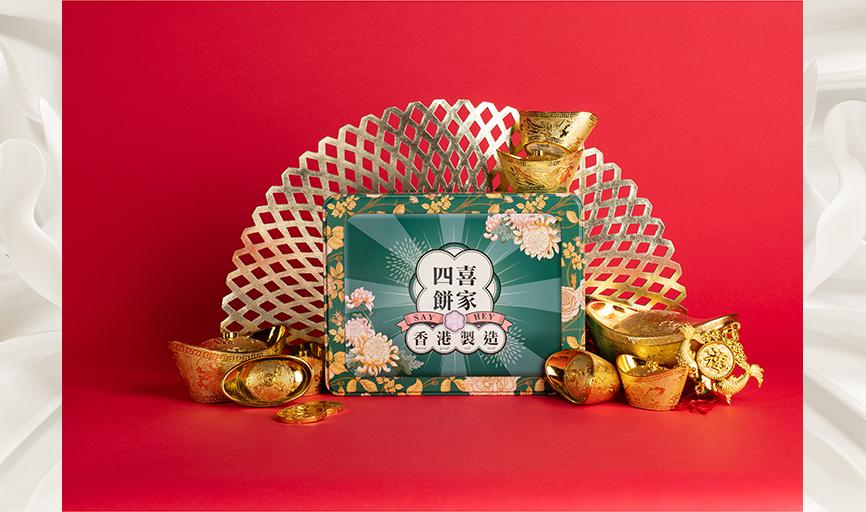 Hong Kong Handmade CNY products