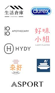 SHOPLINE 的客戶包含生活品味類別,像是 durex 杜蕾斯, LIEQI, 1010 apothecary, 好味小姐, 生活倉庫等生活電商品牌都是 SHOPLINE 的旗下用戶。