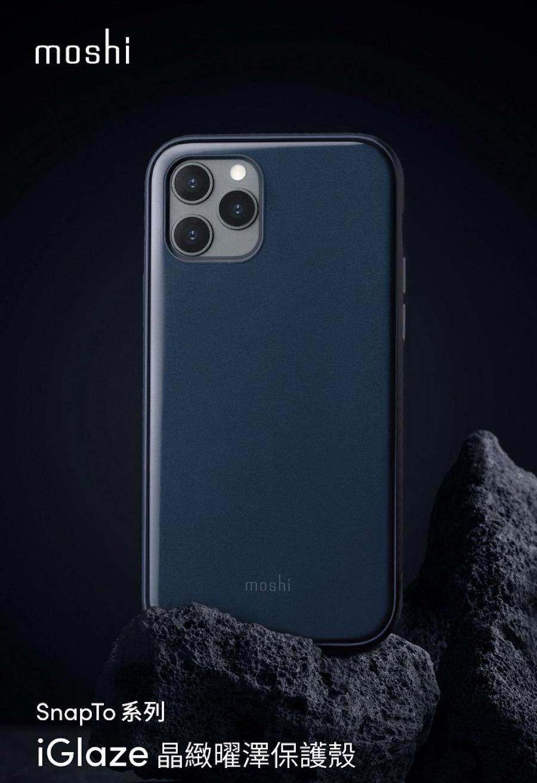 Moshi iGlaze 超薄時尚保護背蓋殼 iPhone 全機型