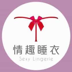 情趣睡衣lingerie