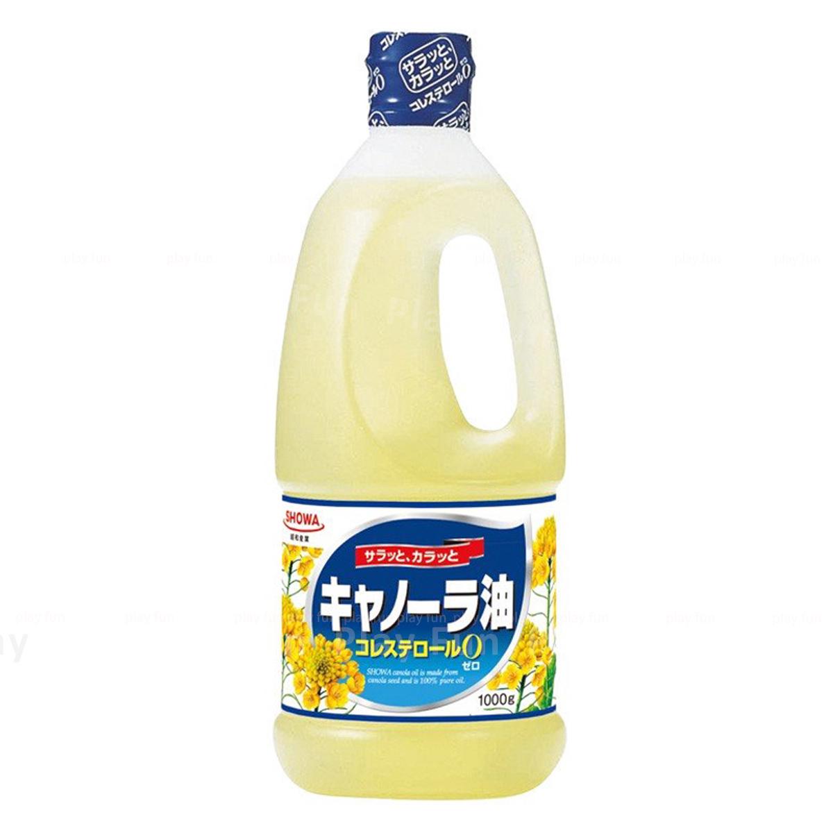 昭和 - 芥花籽油