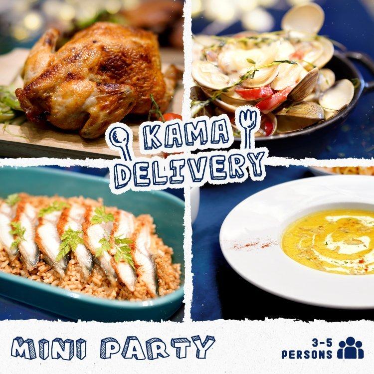 邨屋外賣套餐食物份量適合3-5人迷你聚餐外賣享用|專享村屋外賣優惠|Kama Delivery Catering