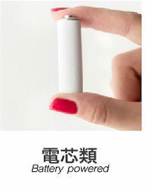筆芯電性玩具