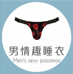 男情趣睡衣Men's sexy pajamas