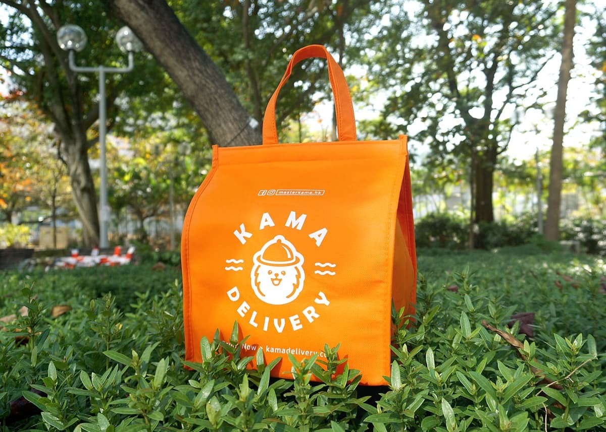 訂購任何到會套餐即送 Kama Delivery 環保袋