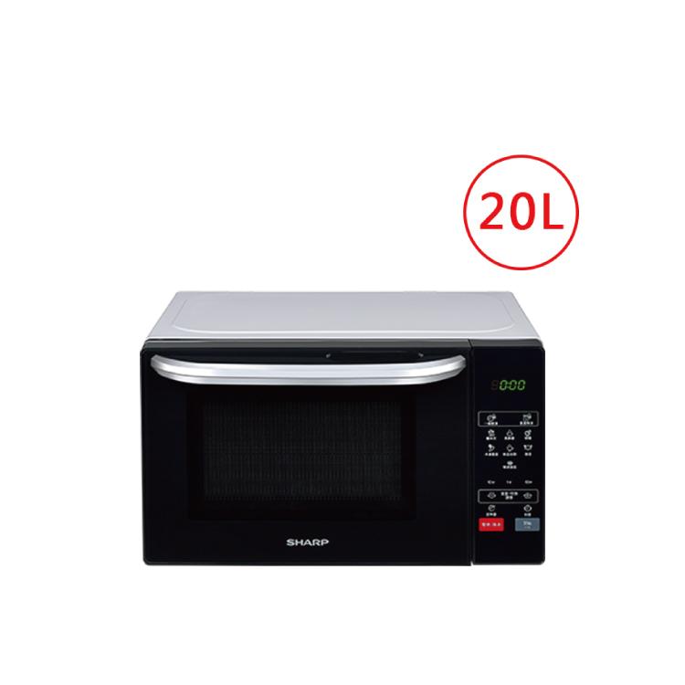 【夏普SHARP】自動烹調快速加熱 20L 微電腦微波爐 R-T20KS(W)