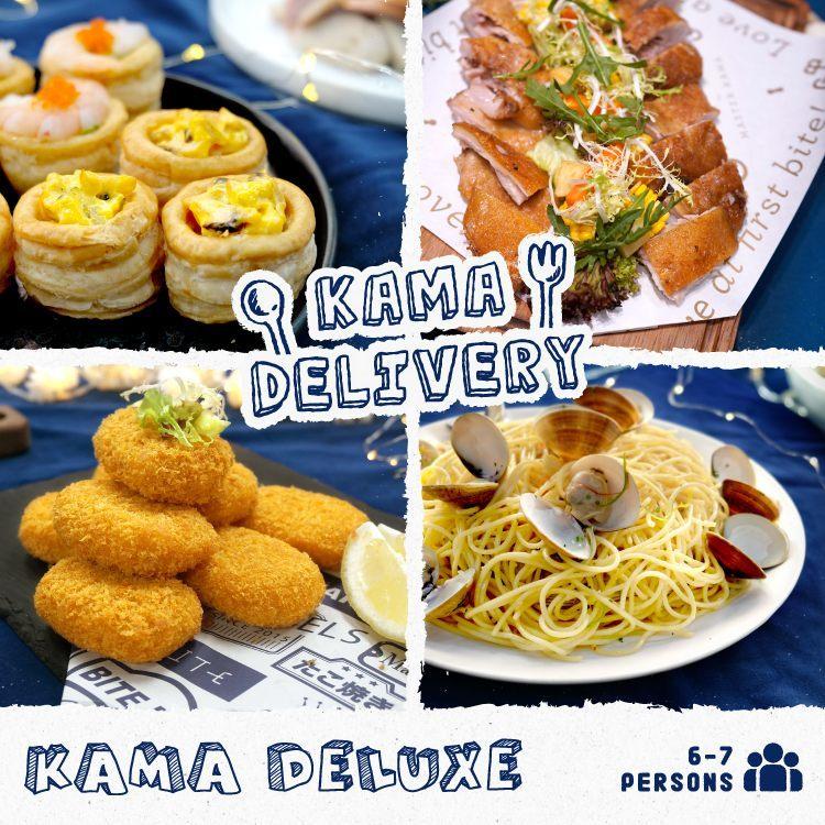 公司、企業、機構訂午餐|6-8人到會套餐外賣推薦|Kama Delivery Catering Service