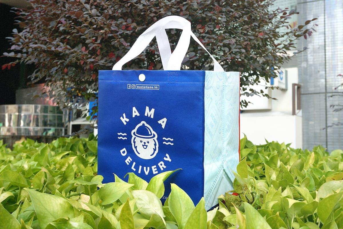 抗疫到會外賣套餐介紹|專享免費送貨|為香港人打打氣|Kama Delivery Catering Service