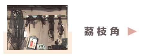 PM SECRET情趣睡衣觀塘門市