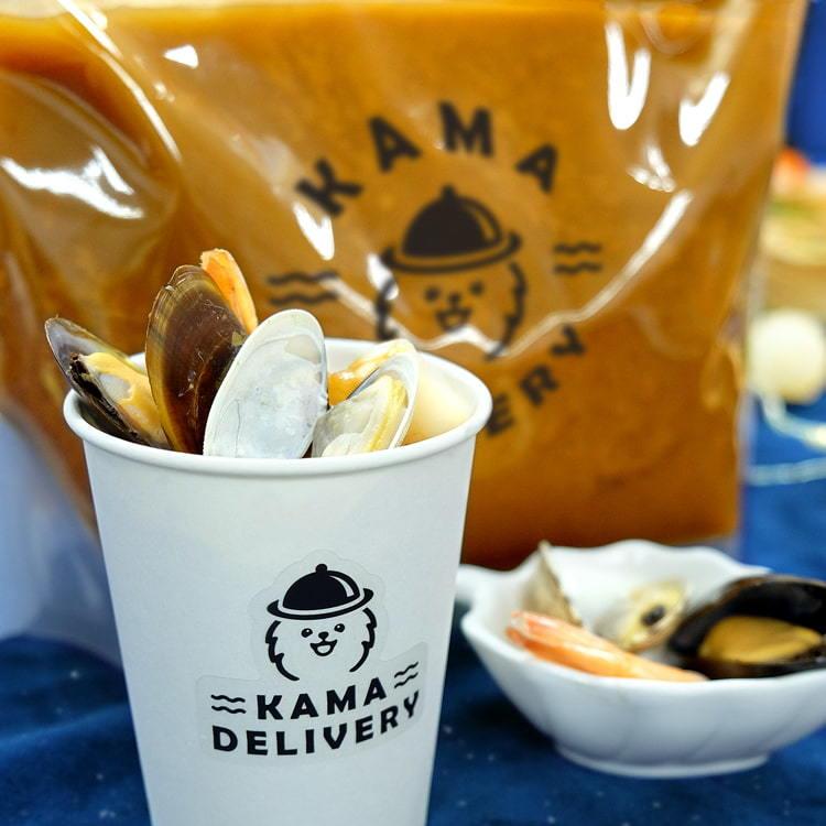 Kama Delivery推出的袋裝龍蝦海鮮湯|全新登場的單點到會外賣小食