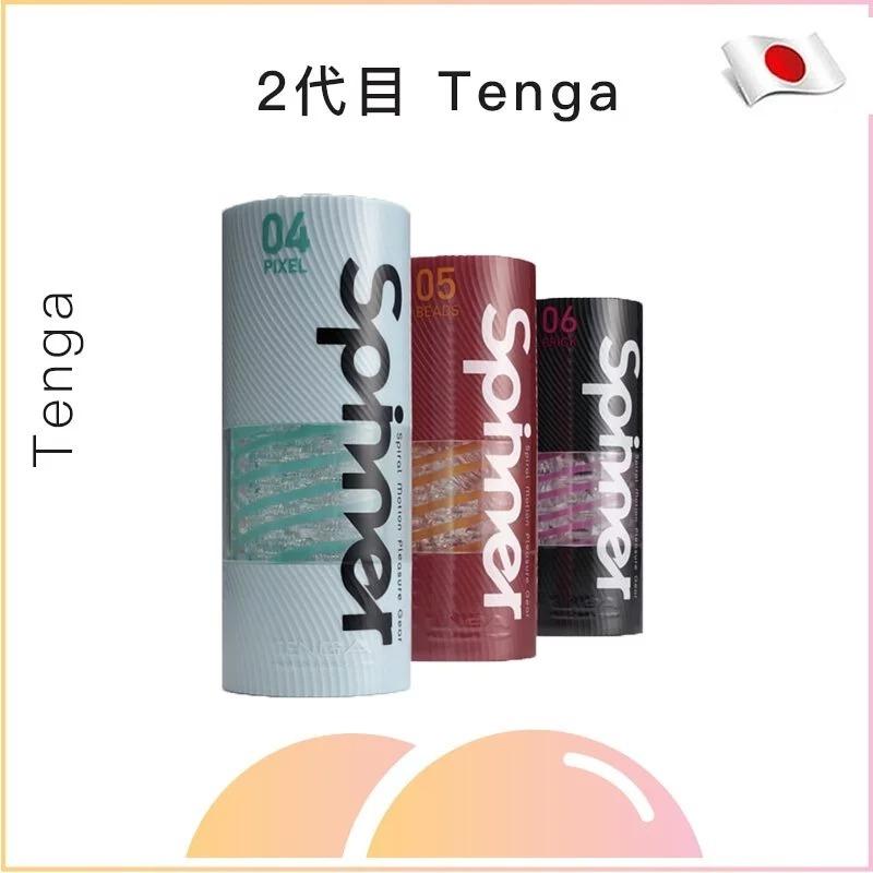 Spinner 2代目 Tenga