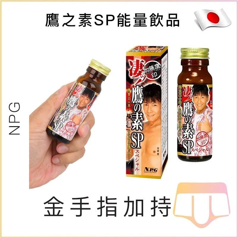 加藤鷹印 鷹之素SP能量飲品 - 50ml