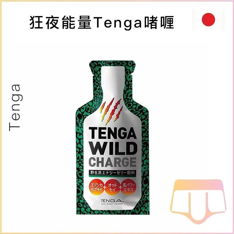 Wild Charge狂夜能量Tenga啫喱