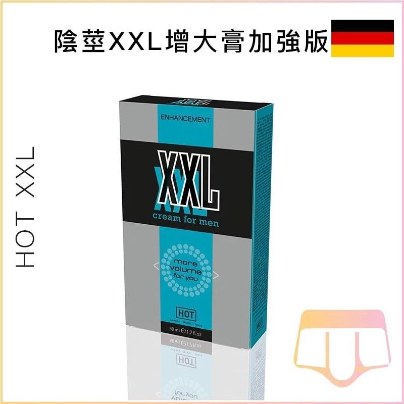 HOT 陰莖XXL增大膏加強版 - 50ml