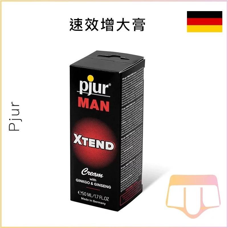Pjur 速效增大膏 - 50ml