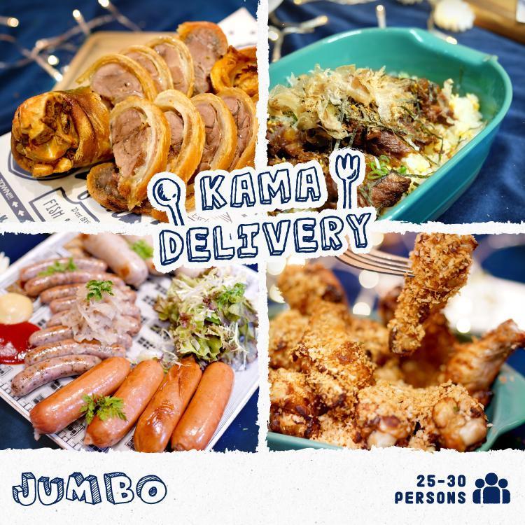 大型派對Party必備|最受歡迎25-30人到會套餐推薦|外賣速遞公司|Kama Delivery Catering