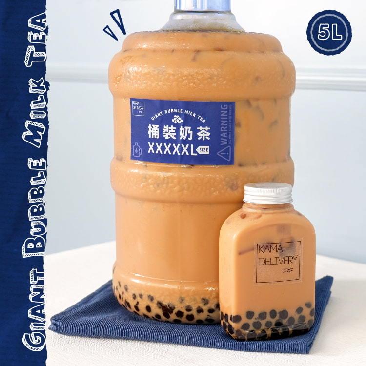 5公升裝的桶裝珍珠奶茶|最受歡迎25-30人到會套餐推薦|Kama Delivery Catering Service