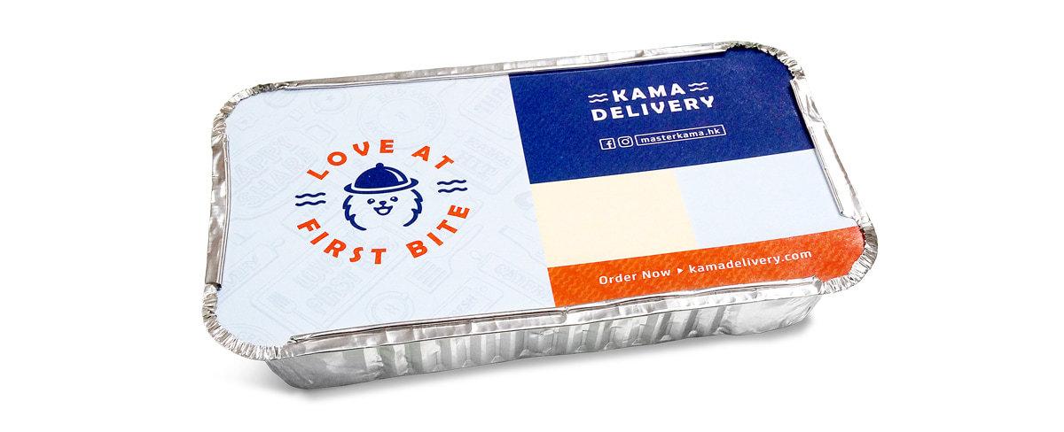 為確保溫度,食物以錫紙盒包裝|家族派對聚會 25-30人到會套餐推介|Kama Delivery Catering