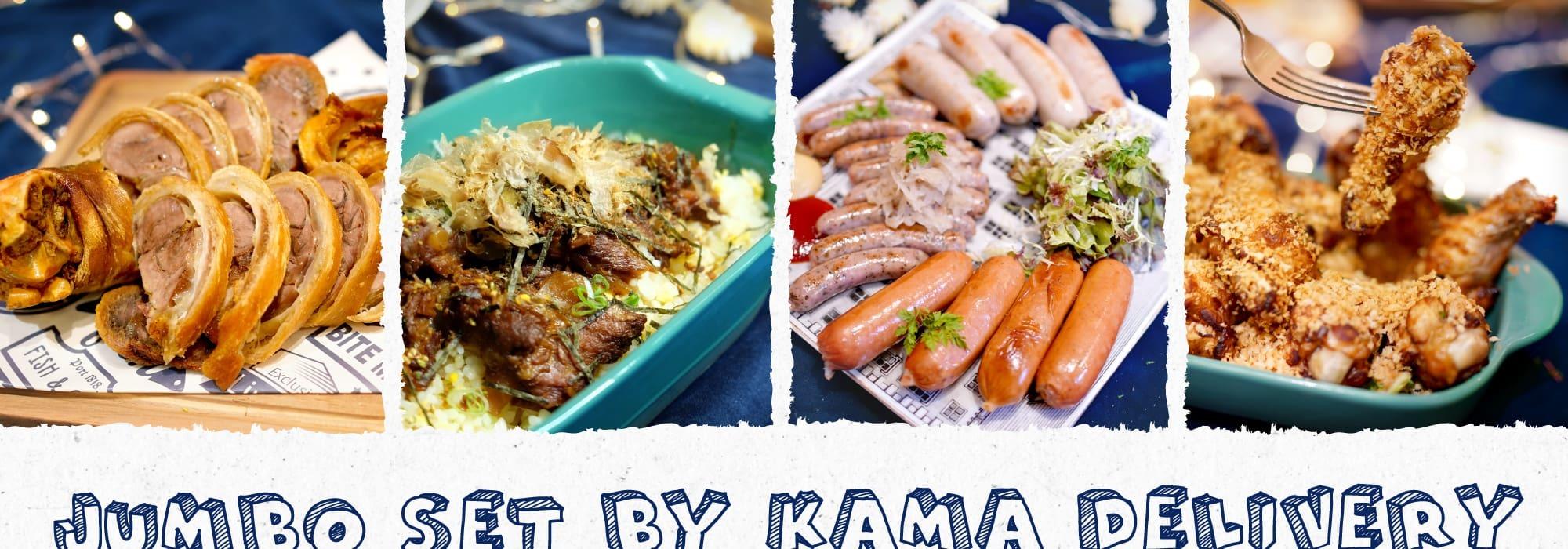 【最受歡迎25-30人到會套餐推薦】|Kama Delivery到會外賣速遞服務