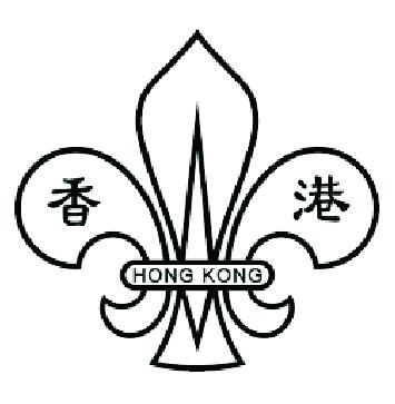 Hong Kong Scout