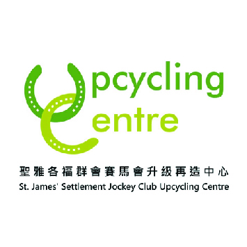 St. James Upcycling Centre