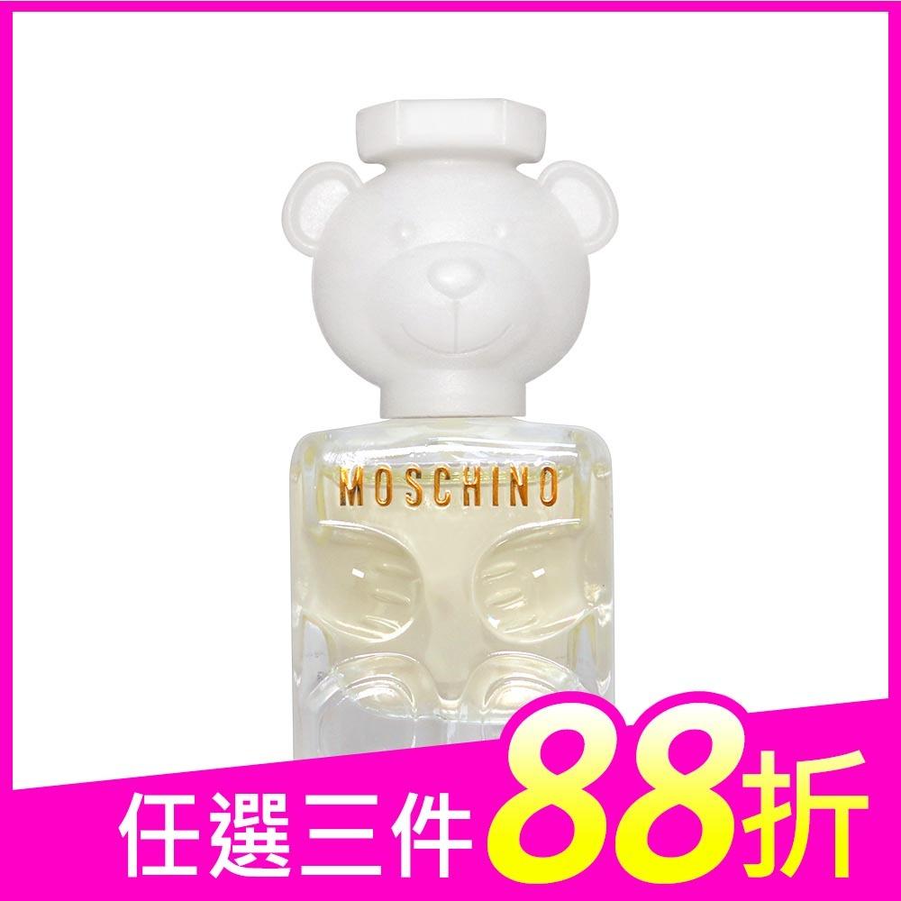 MOSCHINO 熊芯未泯 2 女性淡香精 5ml【魅力香氛特輯】