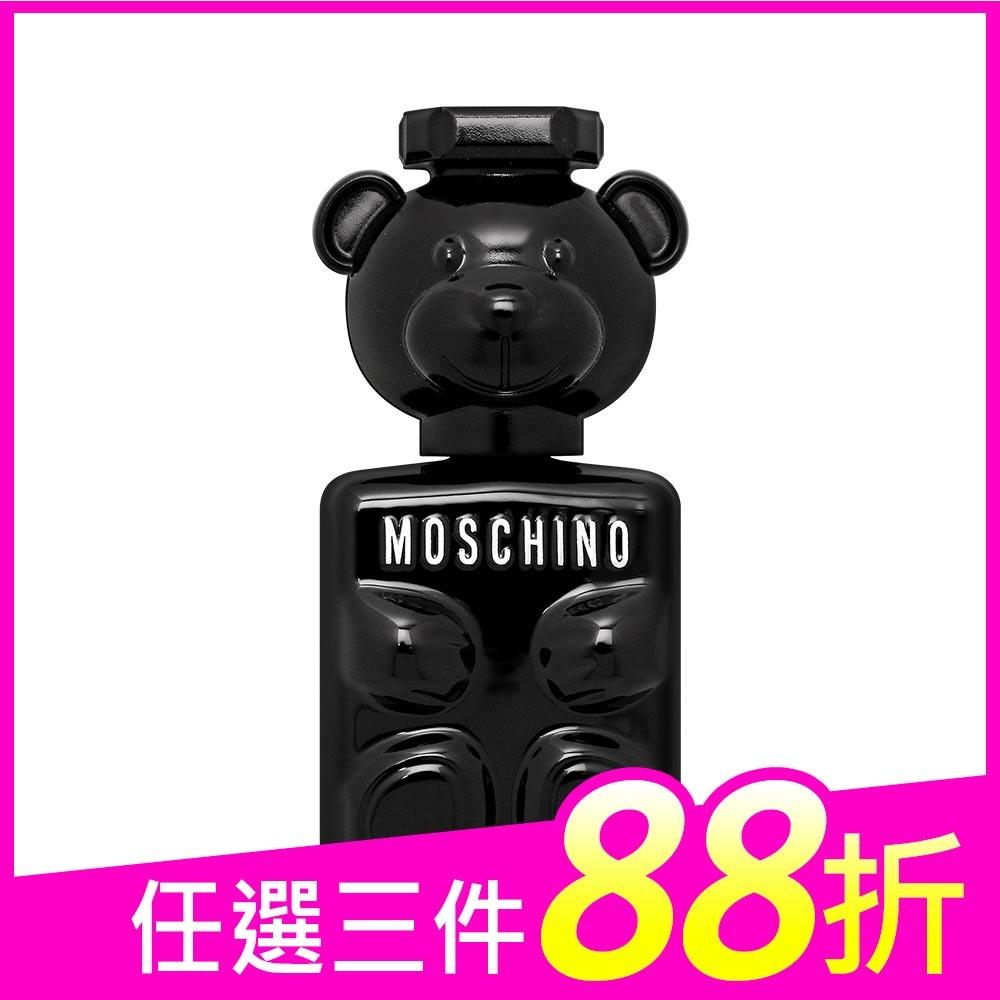MOSCHINO TOY BOY淡香精 5ml【魅力香氛特輯】