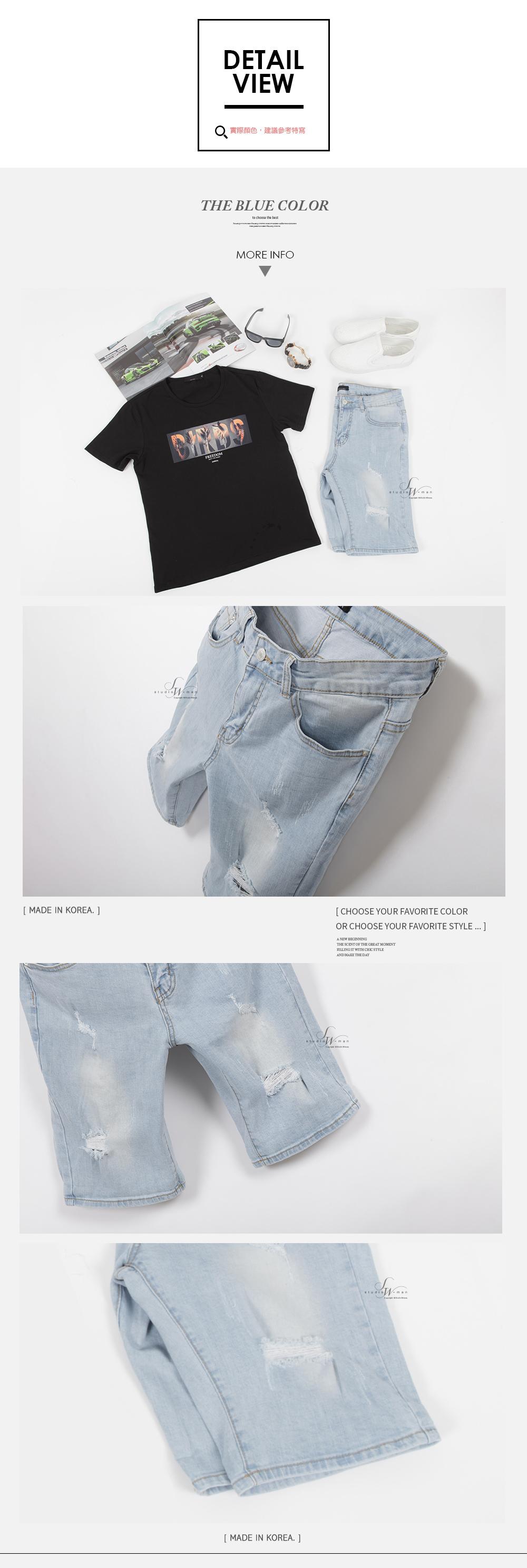 。SW。【K91697】正韓PES 淺藍刷紋 抽鬚破壞 褲頭有彈性 彈性單寧布 窄身 牛仔短褲 韓國製 英倫 GD