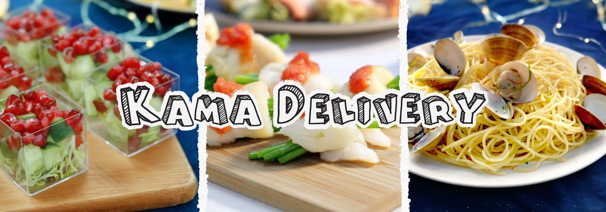 健康到會食物點樣揀好| Kama Delivery到會外賣速遞服務|提價平價素食健康外賣