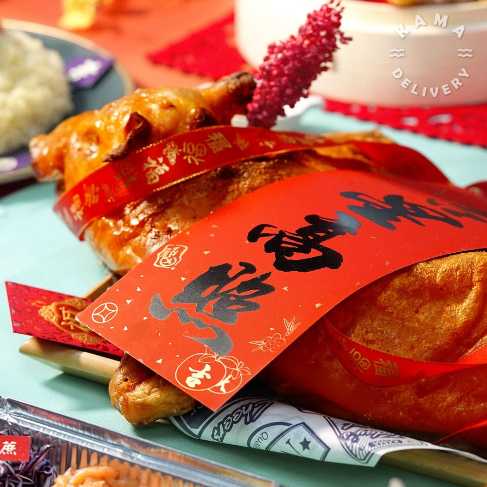 原隻燒乳豬外賣到會【婚宴、農曆新年、生日慶祝必備】|Kama Delivery到會外賣速遞服務