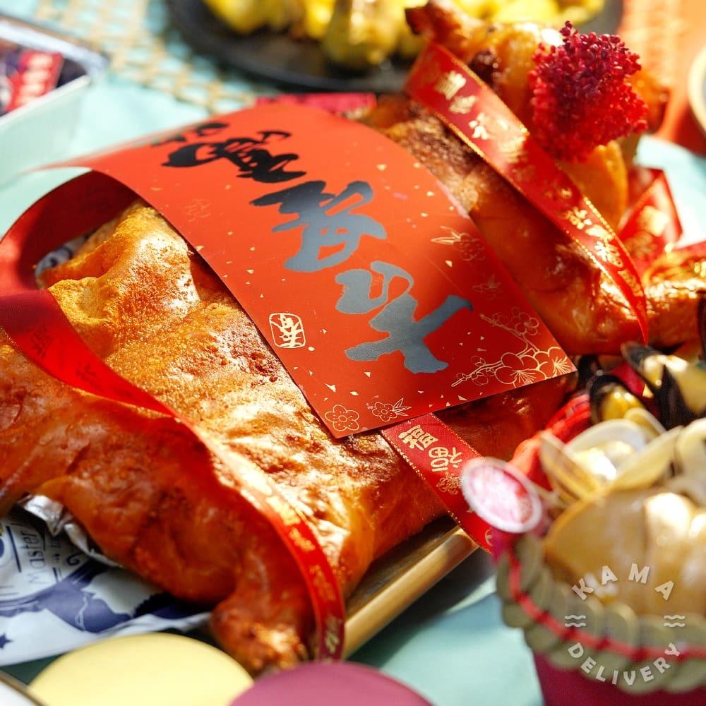 西班牙乳豬【西式乳豬料理】|Kama Delivery到會外賣速遞服務
