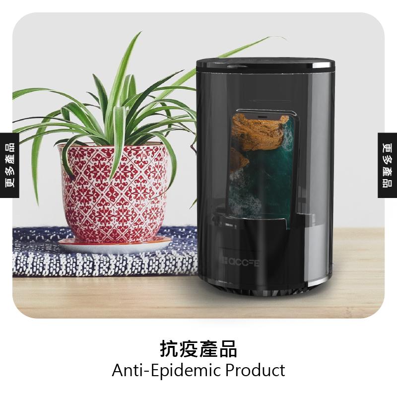 hygiene-product