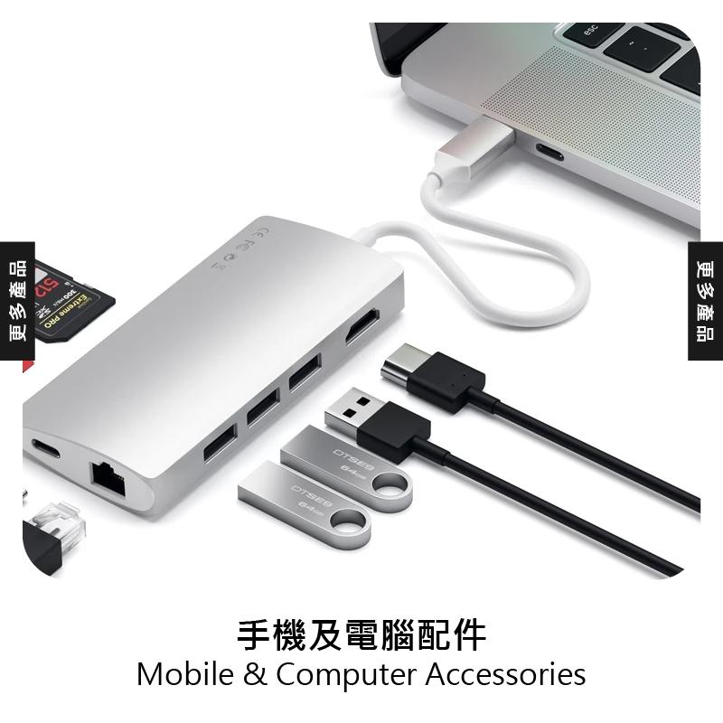 mobile-computer-accessories